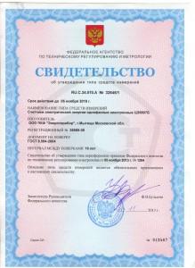sv-vo-ob-utv-tipa-ce6807b_1