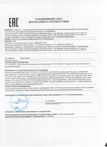 декларация ЦЭ6807Б1, СЭТ4
